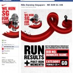 Nike We Run SG Results 2011