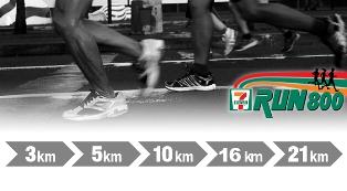 7-11 Run 800 October 14