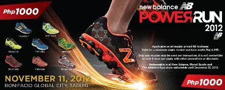 New Balance Power Run 2012 1000 Footwear voucher