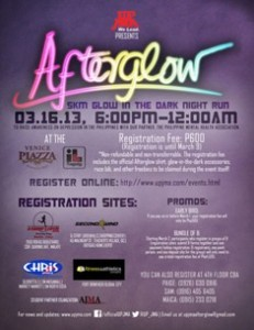 Afterglow 2013