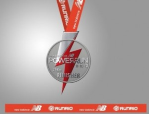 New Balance Power Run 2013 25K Medal