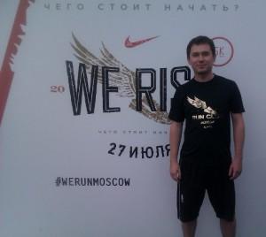Nike We Run Moscow 2013