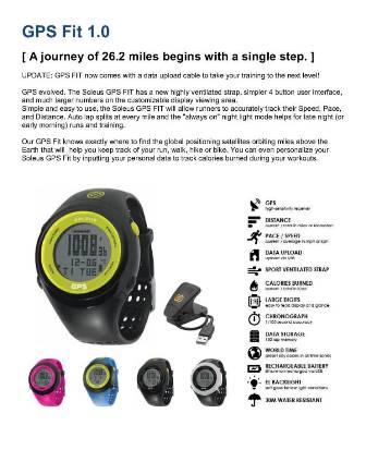 Soleus GPS Fit 1.0