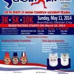 AmCham ScholaRun 2014 3/5/10K (BGC)