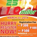 Yakult 10 Miler Run 2014 Race Results and Photos