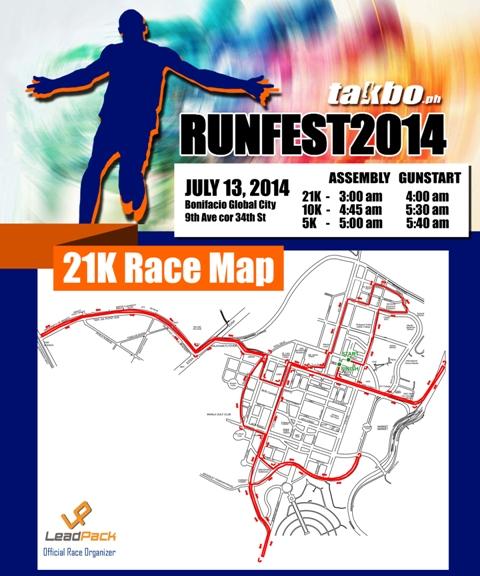 Runfest 2014 - 21k race map