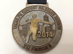 Takbo.ph RunFest 2014 Medal (Actual)