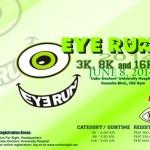 Eye Run 2014