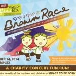 Affinitea-Brown-Race-2014