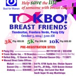 Takbo! Breastfriends 2014