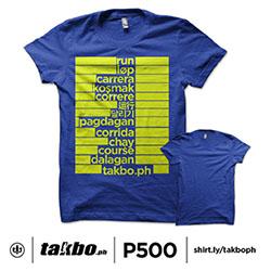 TakboPH Run Lang - BLue