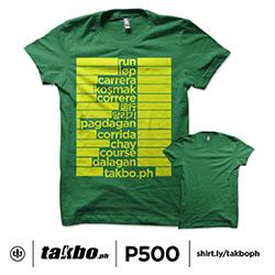 TakboPH Run Lang - Green