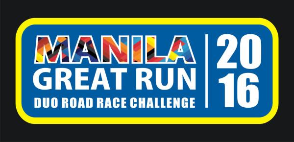 Manila Great Run 2016 Teaser