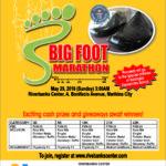 Big Foot Marathon 2016 3/5/10/21/42K (Marikina)