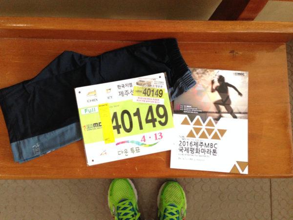 Jeju Marathon - Race Kit