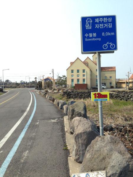 Jeju_Marathon - KM Markers