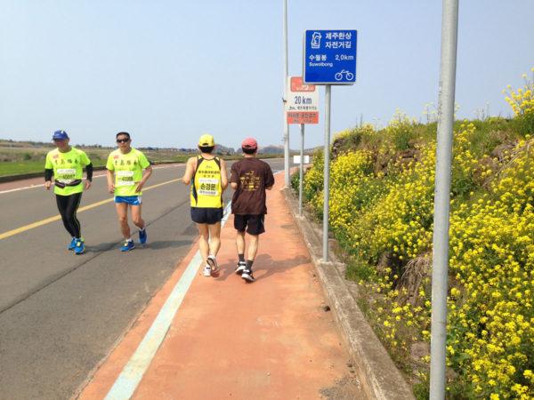 Jeju_Marathon - Runners 02