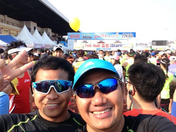 Jeju_Marathon - Starting Line