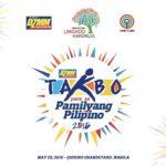 DZMM Takbo Para sa Pamilyang Pilipino 2016 3/5/10/21KM (Quirino)