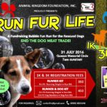Run Fur Life 2016 1/3K (QC)