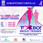 Takbo Breast Friends 2016 Poster