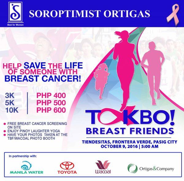 Takbo Breast Friends 2016 Poster