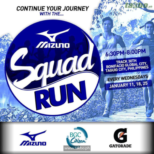 Mizuno Squad Run Jan2017