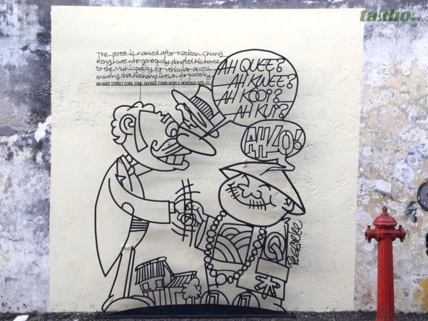 Penang Street Art Caricatures 01