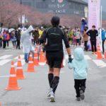 Gyeongju Cherry Blossom Marathon Race Recap