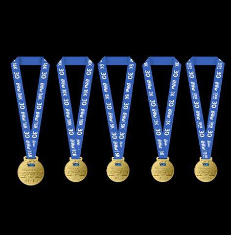 Maxicare Run 2017 Medal
