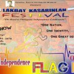 Philippine Independene Flag Run 2017 Poster