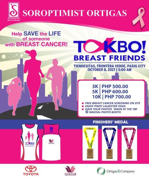 Takbo! Breast Friends 2017 Poster