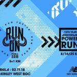New Balance Run 2018