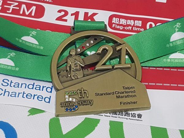 Taipei Standard Chartered Marathon Finisher Medal