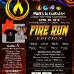 Fire Run 2018 3/5/10/16K (CCP)