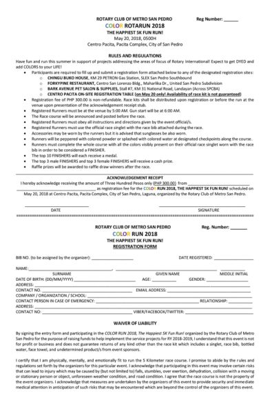 Color RotaRun 2018 Registration Form P1