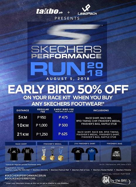 SK Run Promo