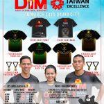 Davao International Marathon 2019 Poster 01