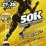 Hukbong Kabitenyo Unity Run