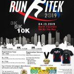 Runkitek 2019 Poster
