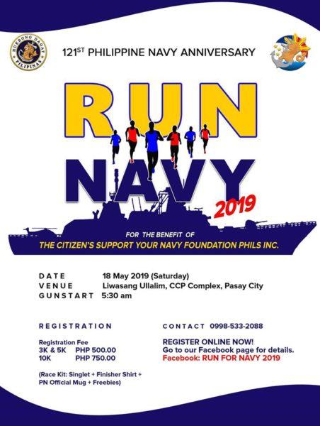 Run Navy 2019