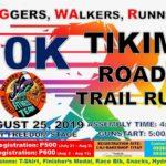 Tikim Road Trail Run 2019