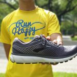 Brooks Philippines Ghost 12 02