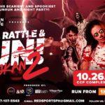Shake Rattle and Run Engkan2 2019