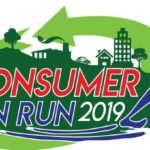 DTI Consumer Fun Run 2019