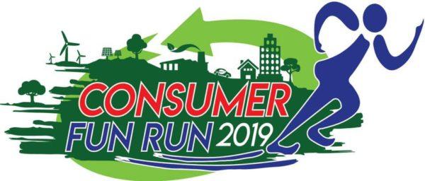 DTI Consumer Fun Run 2019