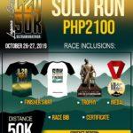 Laguna to Quezon 50K Ultra Marathon 2019