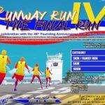Runway Run 2019