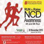Run NCD 2019 poster